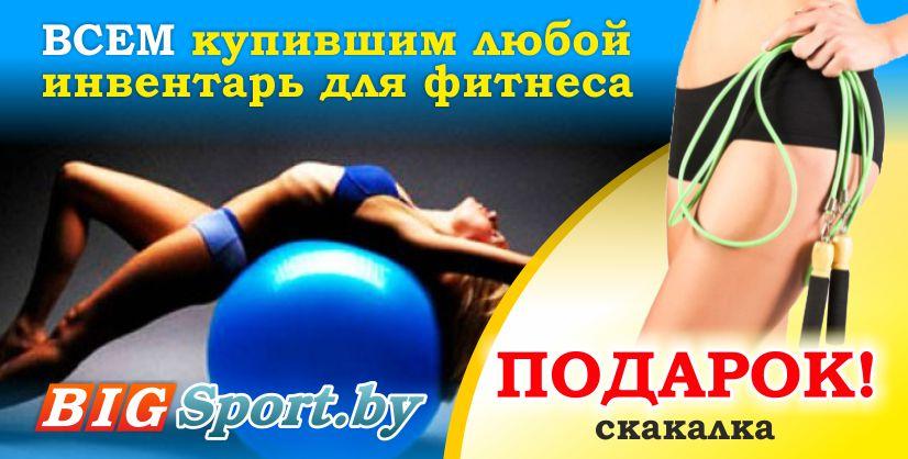 Комплекс упражнений лфк при переломе локтевого сустава
